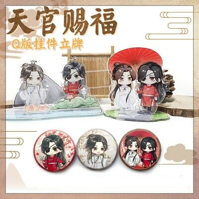 Tian Guan Ci Fu Hua cheng Xie Lian BL Acrylic Keychain Cool Keyring Pendant Gift