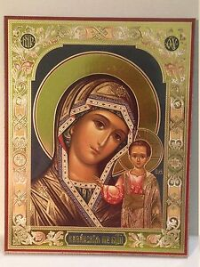 CHURCH-Icon-KAZANSKAYA-green-dressed-CHRISTIAN-ORTHODOX-Russia