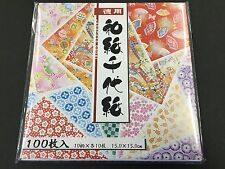 New Origami Paper Washi Folding Paper 18033 150 × 150mm 100 Sheets MADE IN JAPAN