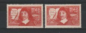 FRANCOBOLLI-1937-FRANCIA-FILOSOFO-RENE-039-MNH-E-1693