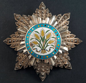 1912, China (Republic). Order of the Golden Grain (嘉禾). 2nd Class Star Badge. R!