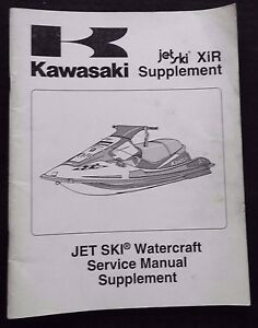 1994 kawasaki 750 xir jet ski personal watercraft service manual rh ebay co uk Stand Up Watercraft Sea-Doo Jet Ski Watercraft