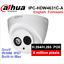 Dahua Outdoor 6MP POE IP Camera IPC-HDW4631C-A H.265 IP67 Onvif IR 30m WDR SD