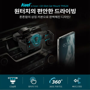 best service ca44b 546e4 Details about Spigen Kuel TMS24 One Tap CD Slot Car Mount Holder For  Universal Mobile Phone