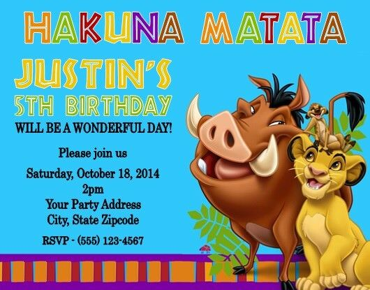 Lion King Baby Shower Or Birthday Party Invitations Invites