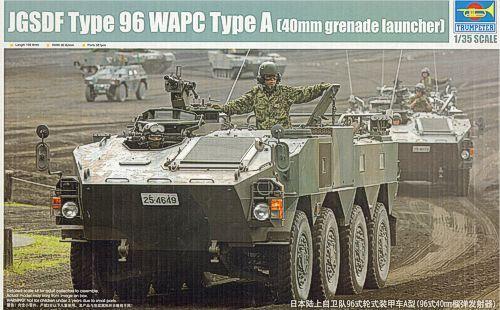 Trumpeter 1 35 JGSDF Tipo 96 WAPC Tipo A 40mm GRANATA