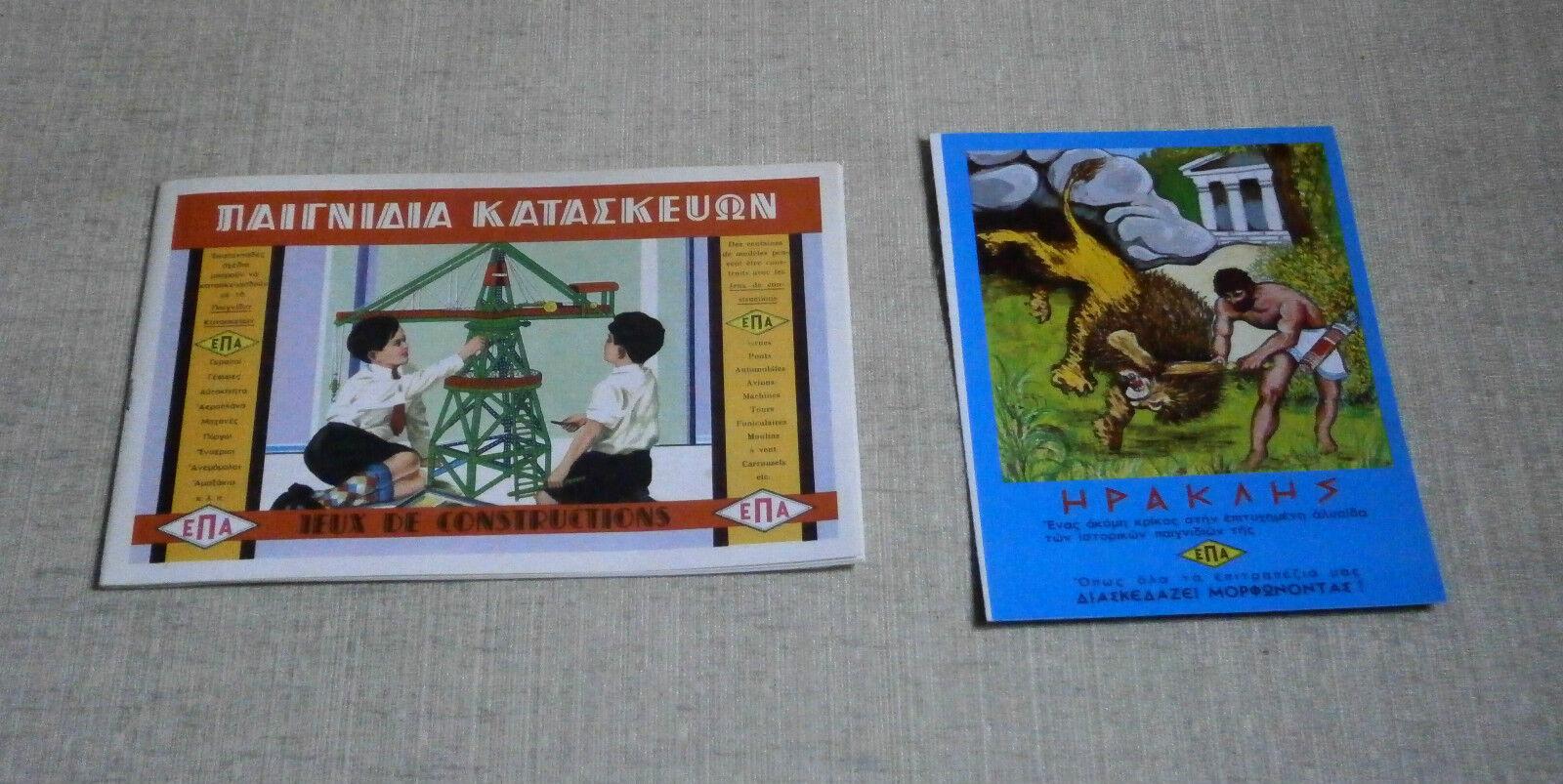 EPA TOY CONSTRUCTIONS NIB NEW MADE IN GREECE 70's 70's 70's MECCANO METAL VTG RARE 56de75