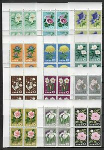 s33107-JAPAN-1961-MNH-Flowers-12v-corner-block-of-4