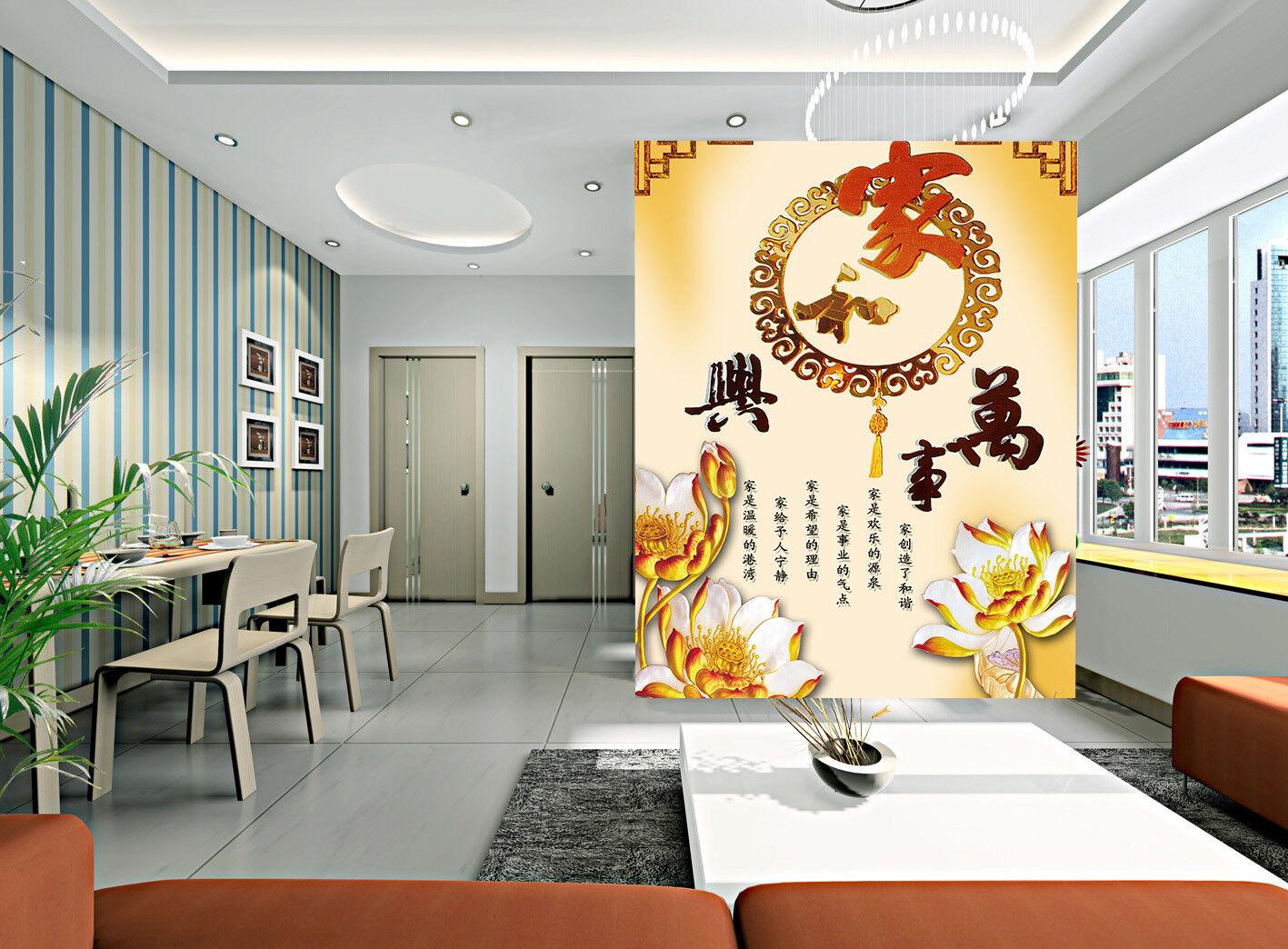 3D Lotus See Boot 754 Tapete Wandgemälde Tapete Tapeten Bild Familie DE Summer