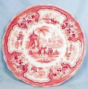 Antique-Palestine-Transferware-Plate-Wm-Adams-Pink-amp-White-Transfer-Ware
