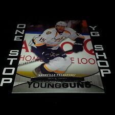 2011 12 UD YOUNG GUNS 225 CRAIG SMITH RC MINT/NRMNT +FREE COMBINED S&H