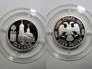 Russland-1-Rubel-1997-PP-850-J-Moskau-Kazaner-Kirche-41