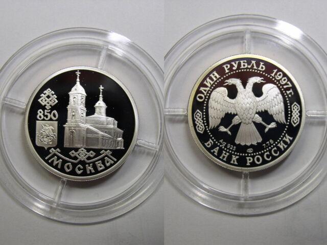 Russland , 1 Rubel 1997 PP , 850 J. Moskau ,  Kazaner Kirche , # 41