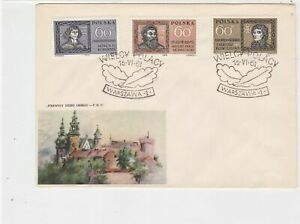 Poland 1961 Great Poles Castle pic Leafs Slogan Cancel FDC Stamps Cover Ref25131