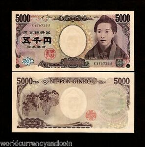 JAPAN-5000-YEN-105-2014-NewHologram-SinglePrefix-HOGUCHI-NOVEL-PAINTING-UNC-NOTE