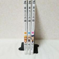 Touhou Sangetsusei JAPAN manga LOT 1~3 Complete W//CD Oriental Sacred Place