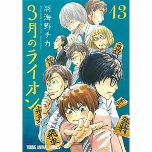 March-Comes-in-like-a-Lion-Vol-13-Special-Edition-Manga-plus-Eco-Bag
