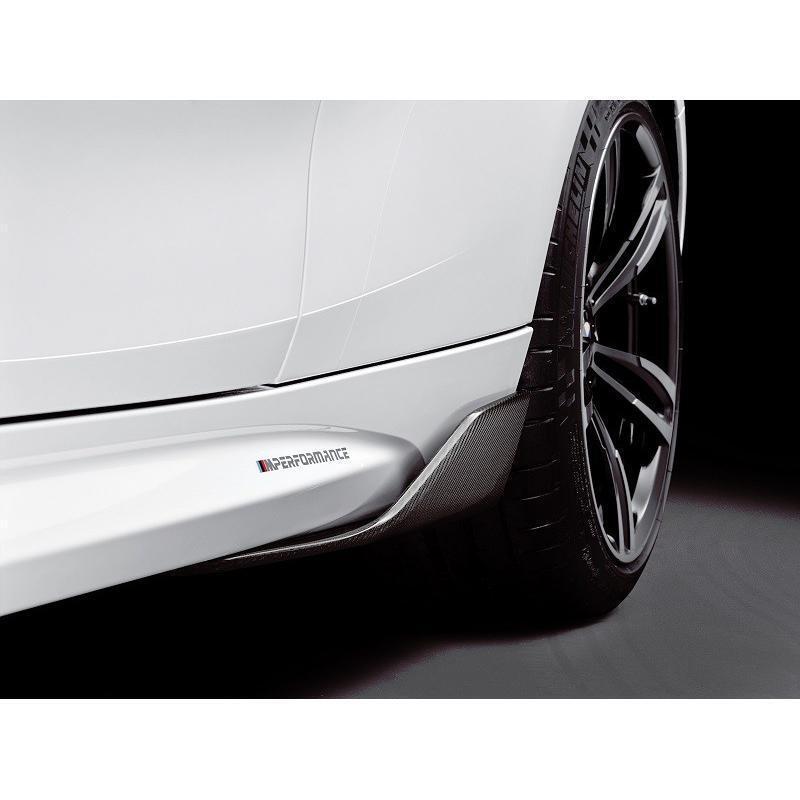 New Genuine BMW 2/' F87 5/' G30 G31 M Performance Decal Kit L+R 2413970 OEM