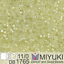 7g-Tube-of-MIYUKI-DELICA-11-0-Japanese-Glass-Cylinder-Seed-Beads-UK-seller thumbnail 111