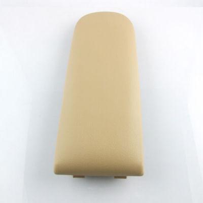 Beige Cup Armrest Cover Center Console Latch For VW JETTA SKODA GOLF BORA POLO