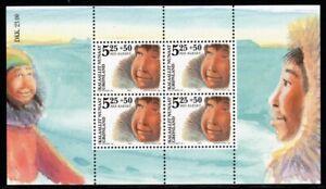 Greenland Scott #B30a VF MNH 2005 Save the Children Souvenir Sheet