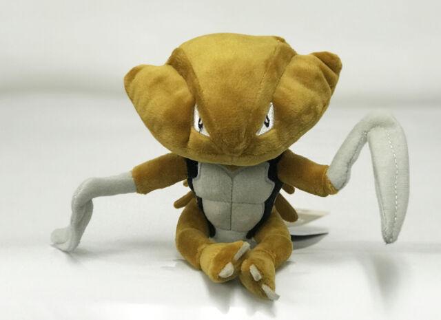 Pokemon Center Original Plush Doll Pokémon fit Kabutops Japan import