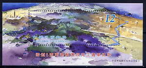 CHINA TAIWAN Sc#3666 S/S 2006 Nangang-Suao Sect. of Expressway 5 Completion MNH