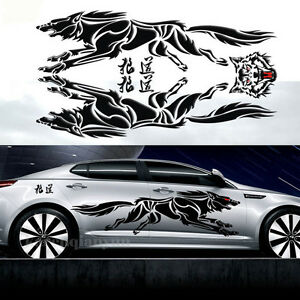 Set Car Decal Vinyl Graphics Side Decals Body Sticker Animal - Graphics for the side of a car