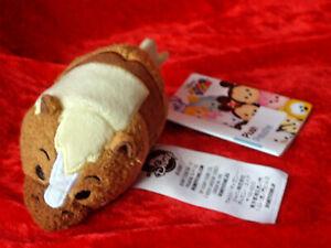 BNWT Disney Tsum Tsum Beauty /& The Beast The Beast Authentic Plush