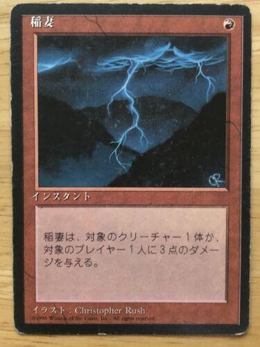 Lightning Bolt Japanese FBB 4th Edition mtg HP
