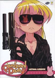 Paniponi-Dash-Volume-1-Lethal-Lesson-DVD-2006-ADV-Films-anime-comedy