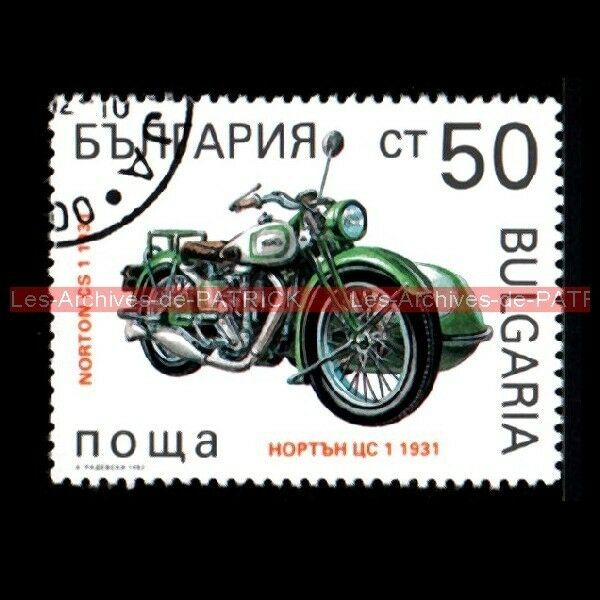 NORTON 500 CS 1 + Side Car 1931 ( CS1 ) - BULGARIA BULGARIE Moto Timbre Poste