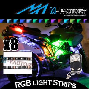 For-Honda-CBR300F-CBR500R-CBR650F-CB300F-8x-Multi-Color-LED-Light-Strip-amp-Remote