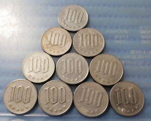 1969-Japan-Year-44-Hirohito-Showa-100-Yen-100-Flower-Coin-Price-Per-Piece