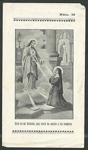 image pieuse ancianne de Santa Margarita de Alacoque santino holy card estampa 9ij6UtB9-09113025-879142879