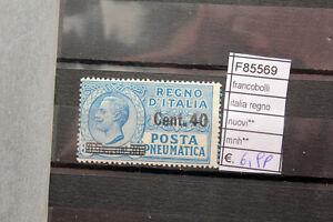 FRANCOBOLLI-ITALIA-REGNO-NUOVI-MNH-F85569