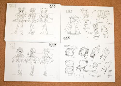 Yes Pretty Cure 5 settei sheets
