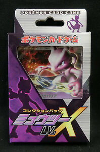 Pokemon Card Game Collection pack Mewtwo LV.X