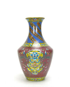Chinese-Qing-Qianlong-MK-Blue-Neck-Enamel-Over-Carved-Coral-Body-Porcelain-Vase