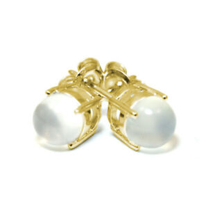 Moonstone-2ct-Solitaire-Solid-Gold-9ct-Stud-Earrings