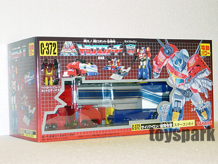 Takara transformatoren c-372 star konvoi optimus prime + hot rod - action - figur