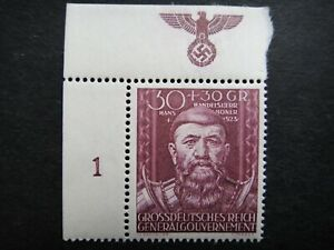 Germany Nazi 1944 Stamps MINT Hans Boner Swastika Eagle Generalgouvernement WWII
