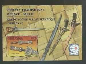 MALAYSIA-1995-SINGAPORE-039-95-TRADITIONAL-MALAY-WEAPONS-KERIS-SG-MS574-MNH-OG