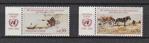S10766) United Nations (Geneve) MNH 1985, 40 Years U. N.O.2v + Lab