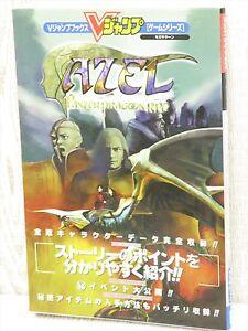 Azel Panzer Dragoon Rpg Guide W/affiche Sega Saturne Livre Vj39