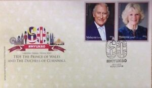 Malaysia FDC with Stamps (03.11.2017) - Royal Visit Prince Charles of Wales
