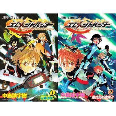 Manga Vampire Hunter D VOL.1-8 Comics Complete Set Japan Comic F//S