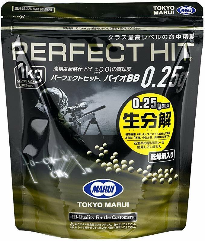 TOKYO MARUI No.35 Perfect Hit Bearing Bio BB 6mm 0.25g(4000bbs)