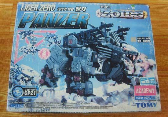 ZOIDS LIGER ZERO PANZER 041+CP21 1 72 SCALE Rare