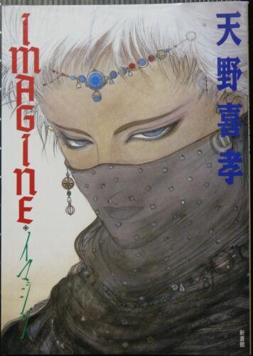 """Time Bokan,Gatchaman JAPAN Yoshitaka Amano Art book /""""Imagine/"""""""